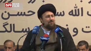 شوخی حجت الاسلام خمینی با هواداران سرخابی