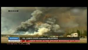 آتش سوزی اخیر قیمت نفت را گران کرد