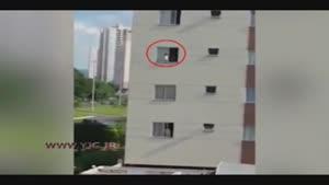 نجات کودک نوپا از لبه پنجره ساختمان ۳ طبقه
