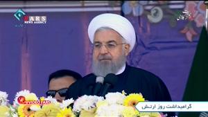 رژه نیروهای مسلح با سرود ماندگار «ای ایران...»