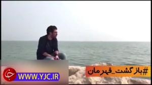 ارادت حامد همایون به شهید حججی