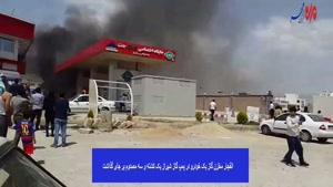 فیلم/ انفجار مخزن گاز یک خودرو در شیراز