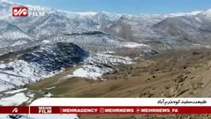 یک روز برفی در سفیدکوه خرمآباد/چشماندازی زیبا از مرتع و کوهستان