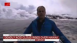 گدازههای آتشفشان وحشتناک هاوایی به اقیانوس رسیدند