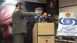 پیشکسوت سینمای ایران