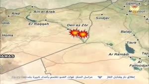 فیلم/معبری که نفت تروریستها را از سوریه و عراق به اروپا می بَرد