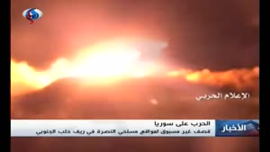 فیلم/عملیات ضد تروریستی ارتش سوریه در حومه «حلب»