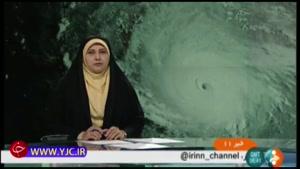 «ماریا» طوفانی مرگبارتر از ایرما