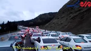 ترافیک کیلومتری؛ سهم مسافران کرج - چالوس فیلم