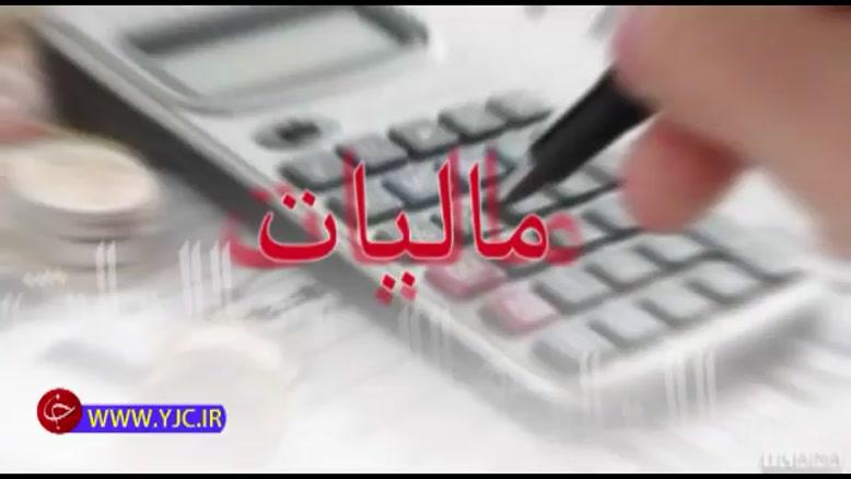 تبعیض عجیب مالیاتی بین کالای داخلی و خارجی