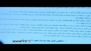 نارضایتی نمایندگان مجلس از حذف افراد پردرآمد از لیست یارانه بگیرها