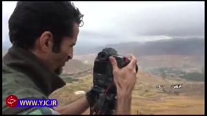منطقه توریستی بکری که بسیاری از خبرنگاران را به سمت خود کشاند