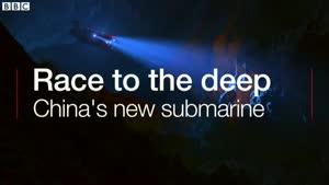 فیلم/ با این زیر دریایی به عمیق ترین نقطه جهان می توان رفت