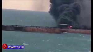 جدیدترین فیلم از نفتکش ایرانی در آبهای چین