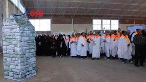 همایش زائران حج تمتع در بیرجند