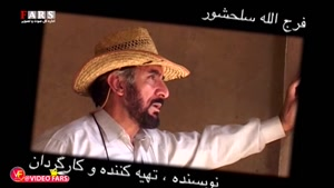 به یاد راوی قصههای قرآن؛ زندهیاد فرجالله سلحشور