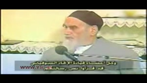 نحوه برخورد امام خمینی(ره) با ادوارد شواردنادزه