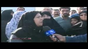 اولین فیلم از اعدام مرد ژلهای در شیراز