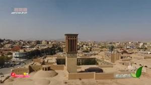 مناطق گردشگری استان کرمان