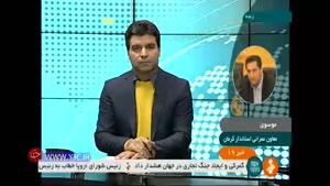 صحبت های معاون عمرانی کرمان پیرامون زلزله امروز این استان