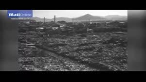 فیلم/فیلم دیده نشده از حمله اتمی آمریکا به ژاپن