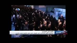 فیلم/تداوم تظاهرات مردم بحرین در حمایت از «عیسی قاسم»