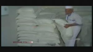 نان هم صادراتی شد