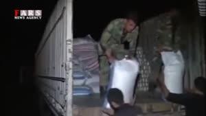 ارسال محموله کمکهای بشردوستانه هواپیمای روسیه برای مردم سوریه