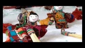 احیای صنعت فراموش شده عروسک سازی
