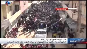 فیلم/راهپیمایی شیعیان «فوعه» و «کفریا» سوریه در حمایت از حزب الله