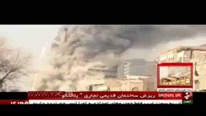 لحظه به لحظه از آتش سوزی ساختمان پلاسکو