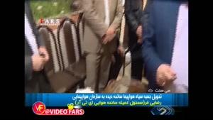 آخرین وضیعت جعبه سیاه هواپیمای تهران-یاسوج