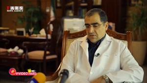 فیلم کامل گفتوگوی اختصاصی فارس با وزیر بهداشت