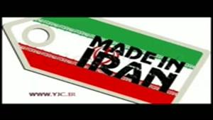 کارت قرمز وزیر صنعت به طرح کارت خرید کالای ایرانی