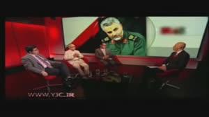 اعتراف بی بی سی در مورد نقش و جایگاه سردار سلیمانی
