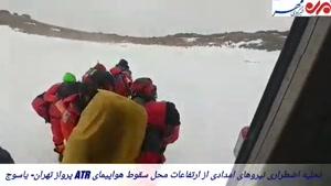 انتقال نیروهای امدادی به پایین ارتفاعات دنا