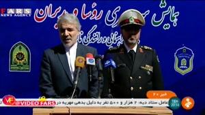ماجرای تعرض به سفارت ایران در لندن/ انتقاد سخنگوی دولت نسبت به عملکرد پلیس انگلیس