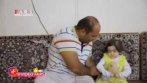 پدری که آرزو دارد فرزندش را بغل کند/ آرزوی دختر کوچولو با بیماری لاعلاج: دلم میخواد برم کربلا!