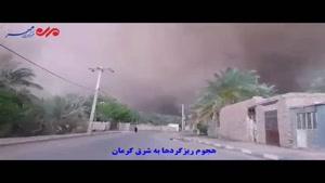 هجوم ریزگردها و فرار مردم در شرق کرمان