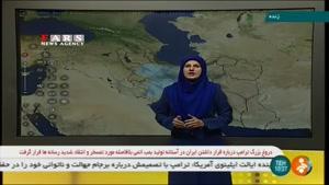 ایران تا فردا بارانی است