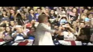 جشن پیروزی هیلاری کلینتون در نیویورک/ تبریک شوهر به همسر