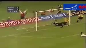 فیلم/ گلهای بیادماندنی دیدار تیمهای فوتبال ایران و استرالیا