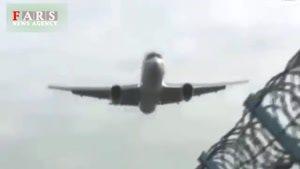 لحظات هیجانانگیز از پرواز هواپیماها