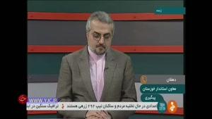 توضیحات معاون استاندار خوزستان از جزئیات آتش سوزی زاغه مهمات دزفول