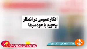 حمایت رهبر انقلاب از مداحی جنجالی میثم مطیعی در عید فطر