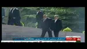 مراسم استقبال رسمی از نخست وزیر بلغارستان در کاخ سعدآباد