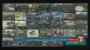 متن قطعنامه سراسری یوم الله ۲۲ بهمن