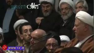 آخرین سخنرانی مرحوم آیت الله هاشمی رفسنجانی