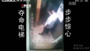 لحظه سقوط آسانسور و مرگ مسافر