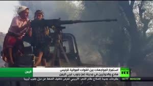فیلم/ادامه درگیریها در استان «تعز» یمن